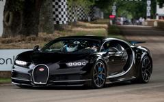 Introducing The New Bugatti Chiron