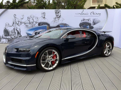 Bugatti Confirms Rumors of Strictly Limited New Model