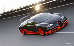 FunMozar Supercars Bugatti Veyron