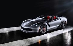 Corvette Z06 HD Wallpapers