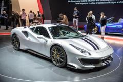 Ferrari 488 Pista is a specialized track