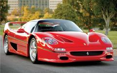 Ferrari F50 Wallpapers 6