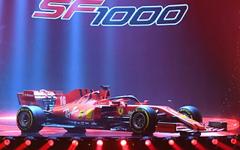 Ferrari unveil new F1 car