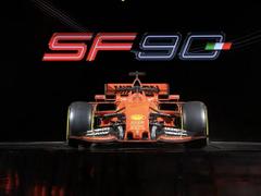 Take a closer look at the new Ferrari SF90