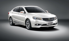 Geely GC9 HD Wallpapers