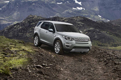 Excellent Land Rover Discovery Sport Wallpapers