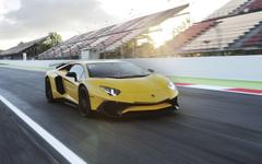 lamborghini aventador lp750 4 sv car race tracks motion blur