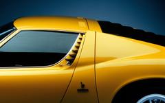 Beautiful Classic Lamborghini Supercars Wallpapers
