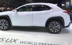 Lexus UX the Brand s New Entry