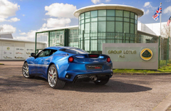 Lotus introduces an anniversary edition of its Lotus Evora 400