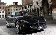 Maserati GranTurismo HD Sport Car Wallpapers Im Wallpapers