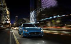 Maserati Granturismo Sport Wallpaper Backgrounds Minionswallpapers