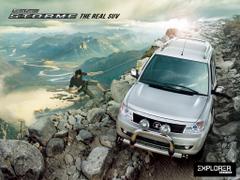 Tata Motors launches Safari Storme Explorer Edition