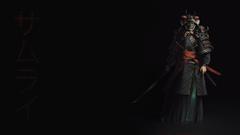 Samurai Armor Wallpapers