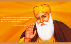 Guru Nanak Jayanti Wishes sms