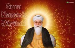 Happy Guru Nanak Jayanti Birthday Sms Messages Wishes HD Image