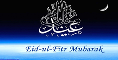 Eid Ul Fitr Mubarak Wallpapers For iPhone PC Mobile