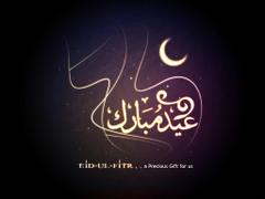 Eid Mubarak Desktop Wallpapers One HD Wallpapers Pictures