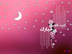 Eid Mubarak HD Wallpapers Eid