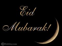 50 Happy Eid Mubarak Wallpapers Display Pics 2016