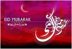 Eid ul Fitr Mubarak Wallpapers