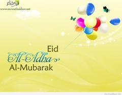 Eid Ul Adha Mubarak Image Wishes Greetings