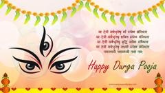 happy durga puja wallpapers