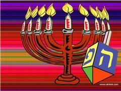 Akhlah The Jewish Children Learning Network Hanukkah Wallpapers