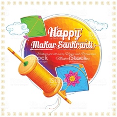 Happy Makar Sankranti Wallpapers With Colorful Kite String For