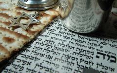 HD Judaism wallpapers