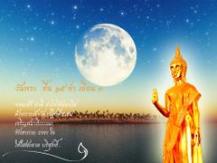 Magha Puja Full Moon Observance Day