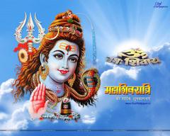 Maha Shivaratri HD Wallpapers Image
