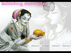 Maha Shivaratri Greetings and wallpapers in Telugu