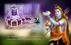 Day of Shiva Maha Shivaratri or Shivaratri Image Quotes and