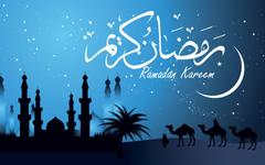 Ramadan Wallpapers Hd Collection