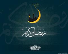 Holy Ramadan Kareem Desktop Wallpapers