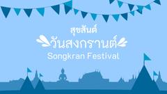 Songkran Thai New Year San Fran Dhammaram Temple