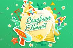 Big Set of Songkran Festival Element Graphic Objects Creative Market