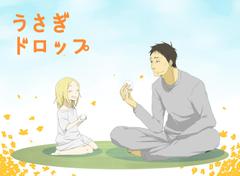 kaga rin kawachi daikichi usagi drop
