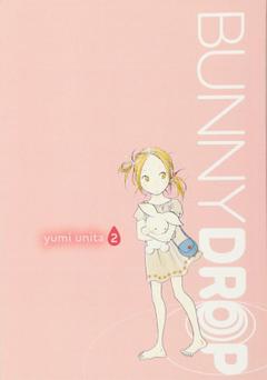 Bunny Drop Vol 2 Amazon co uk Yumi Unita Books