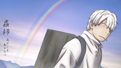 ScreenHeaven Ginko Mushishi backpacks rainbows white hair desktop