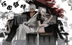 Sakata Gintoki HD Wallpapers