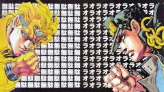 Anime Jojo s Bizarre Adventure Jotaro Kujo Dio Brando Papel de