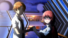 Airi Sakura Relationships