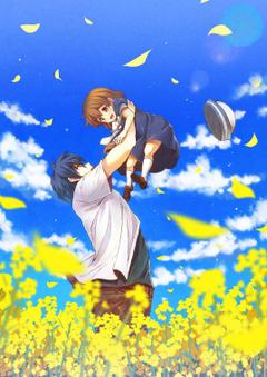 Tomoya and Ushio Okazaki Clannad
