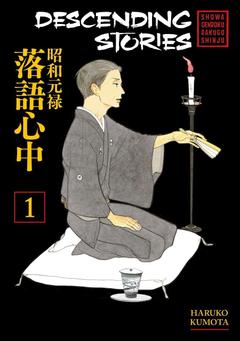 Buy Descending Stories Showa Genroku Rakugo in Bulk