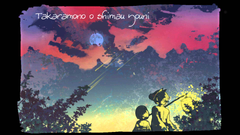 Natsu wo Mite ita JPN lyrics