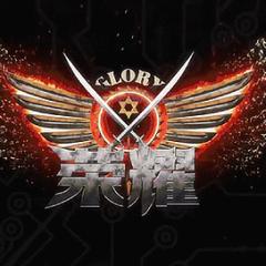 Steam Workshop Quan Zhi Gao Shou Glory Logo