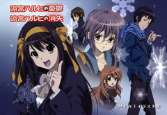 The Disappearance of Haruhi Suzumiya image The Disappearance of
