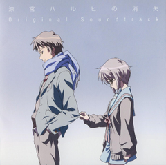 The Disappearance of Haruhi Suzumiya image DoHS soundtrack CD HD